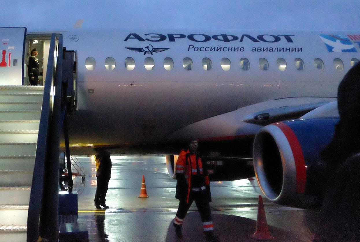 Aeroflot, cu secera si ciocanel