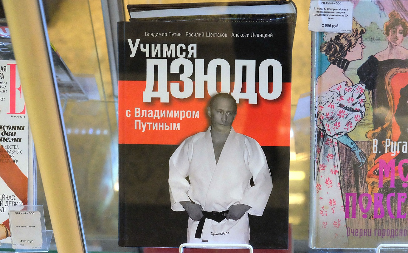 Putin porn